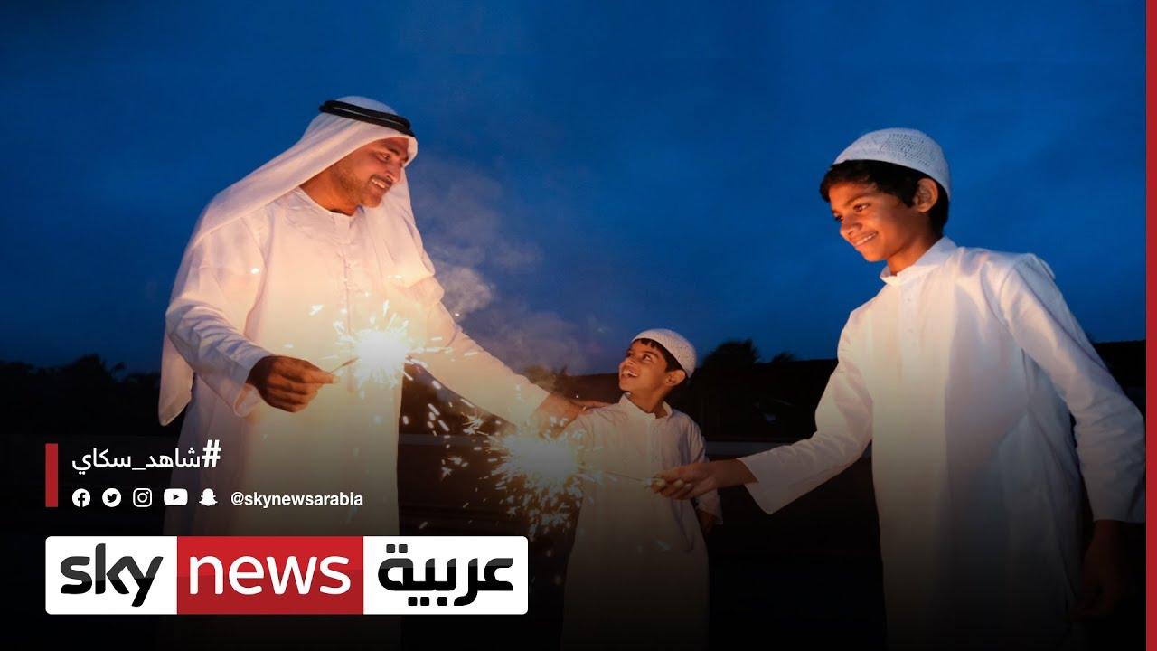فرحة العيد مرهونة بلقاح كورونا | #الاقتصاد  - 19:58-2021 / 5 / 11