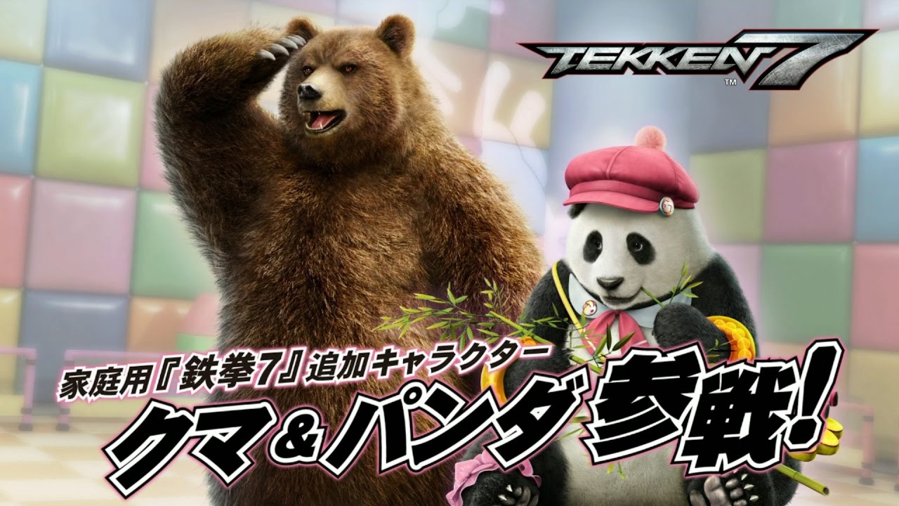 Tekken 7 Kuma Panda Reveal Trailer Xb1 Ps4 Steam Youtube