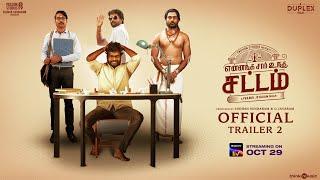 Yennanga Sir Unga Sattam - Official Trailer 2 | Prabhu Jeyaram | Guna | Passion Studios