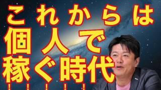 チャンネル登録お願いします!!! https://www.youtube.com/channel/UC...