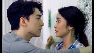 Tayland Klip  Narin Yarim