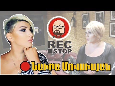 Rec⚫️Stop◼️ / Krakocner. Naira Movsisyan / Կրակոցներ. Նաիրա Մովսիսյան