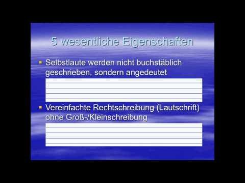 Steno online, Lektion 01: Einführung
