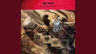 Play Big Wow