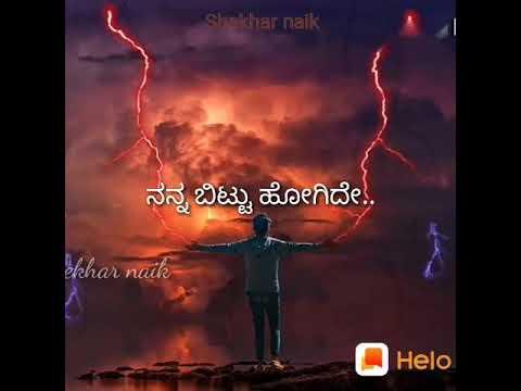 Balina  Deepave Endu Ari Hogide Raghu Dixit Song