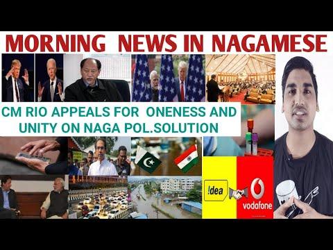 MORNING BRIEF NEWS IN NAGAMESE 16TH OCTOBER 2020 | YIMKHONGTV