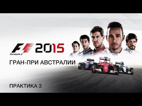 Формула 1. Гран при Японии Гонка () онлайн