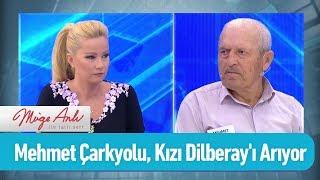 Mehmet Çarkyolu, kızı Dilberay'ı arıyor - Müge Anlı ile Tatlı Sert 31 Mayıs 2019