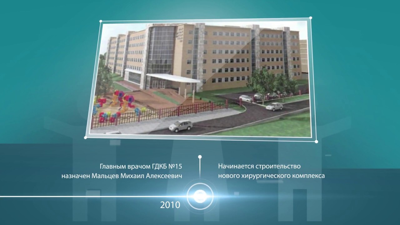 Больница n 6 москва