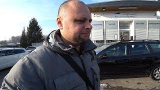 В Германию за авто. Нюансы покупки. Налоги. Часть 2