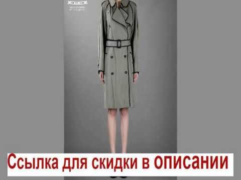 Зимние куртки парки женские фотоиз YouTube · С высокой четкостью · Длительность: 41 с  · Просмотров: 282 · отправлено: 25.11.2013 · кем отправлено: vella devon