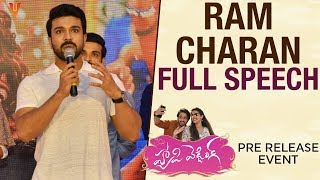 RAM CHARAN Superb Speech | Happy Wedding Pre Release Event | Sumanth Ashwin | Niharika |UV Creations