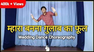 Mhara Banna Gulab Ka Phool Dance | Tushar Jain Choreography