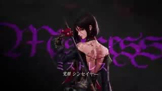 【アラド戦記】女プリースト「ミストレス」プロモーション動画