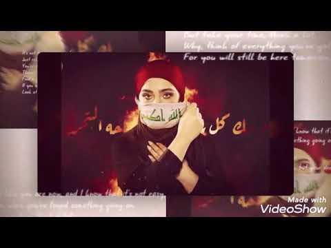 صور بنات ع عراق و مظاهرات لايفوتكم تصميم ولا اروع Youtube