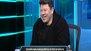 نمبر وان | رضا عبد العال  الزمالك صعد عشان راح الجزائر مرتاح