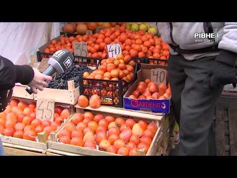TVRivne1 / Рівне 1: На рівненських ринках подорожчала хурма