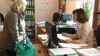 видео По квартирам ходят мошенники под видом сотрудников ПФР
