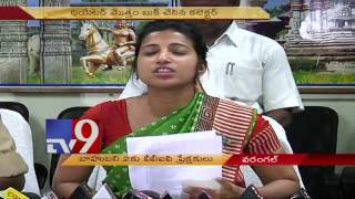 Baahubali 2 : Collector Amrapali books entire theatre ! - TV9