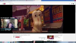 CheatBanned смотрит трейлеры к фильмам (ПОЛНЫЙ РАСКОЛБАС)