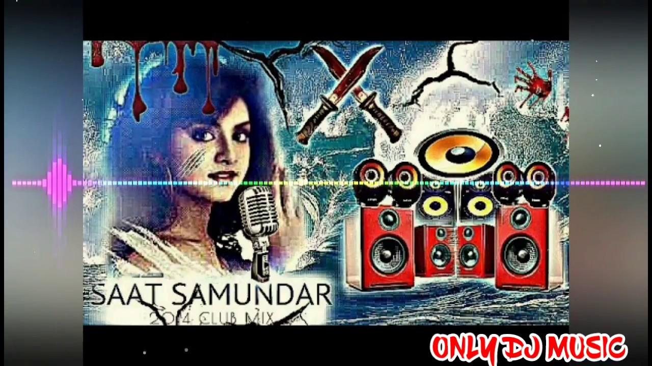 Free download saat samundar paar mp3 song.