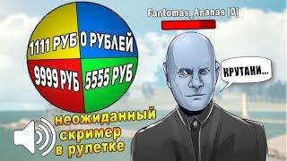 НЕОЖИДАННЫЙ СКРИМЕР ДЛЯ ЮТУБЕРОВ GTA SAMP!