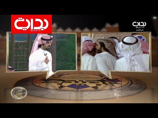 كلام اليوم - محمد فلاح يعلن انسحابه من البرنامج بعد أبيات مؤثرة من والده | #زد_رصيدك11