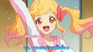 Aikatsu! Stars Aikatsu! Stars Opening 2 アイカツ スターズ! アイカ...