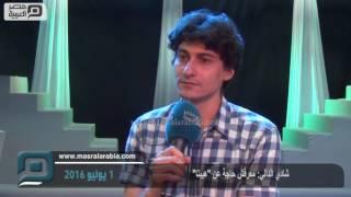 مصر العربية   شادي الدالي: معرفش حاجة عن