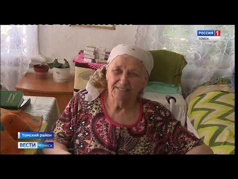 Вести-Томск, выпуск 20:40 от 21.05.2020