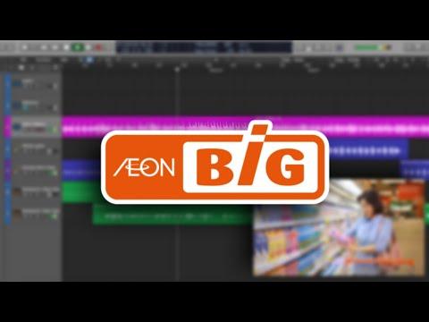 AEON BIG Commercial