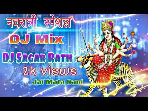 Maiya Rani Tu Hamesa sath Rahe | Bhakti Song | DJ Mix | by DJ Sagar Rath