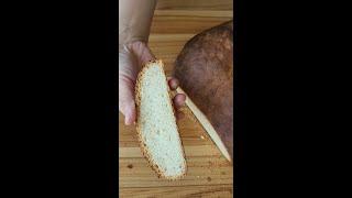 식빵반죽으로 간단히 깜빠뉴 만들기, 냉장고에 저온숙성시…