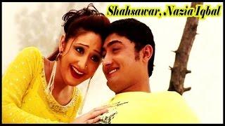 Download Shahsawar, Nazia Iqbal - Mata Ameel Da Andar Sheer Raora MP3 song and Music Video