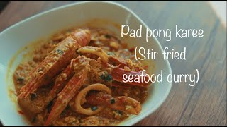 How to make Thailand cusine Poo Pad Pong Kari w/ seafood
