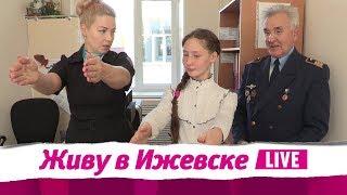 Курсы стюардесс в Ижевске