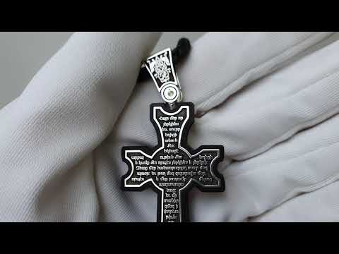 Ювелирное дело ,Армянский крест