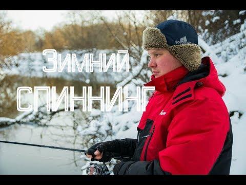 Особенности зимнего спиннинга. Ловля щуки на спиннинг