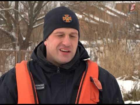 ТРК Вінниччина: Рятувальники вийшли на лід 14 01 2019