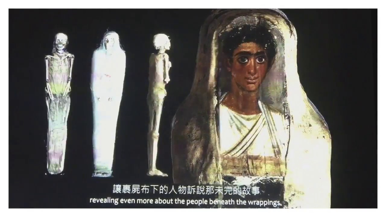 木乃伊於香港科學館展出 - YouTube