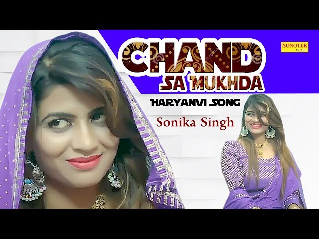 Chand Sa Mukhda | Sonika Singh & Ankit Tomar | Haryanvi Song | Latest Haryanvi Songs 2019