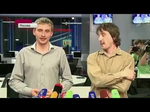 ПРЕСС-КОНФЕРЕНЦИЯ ПОДРОБНОСТИ АРЕСТА.