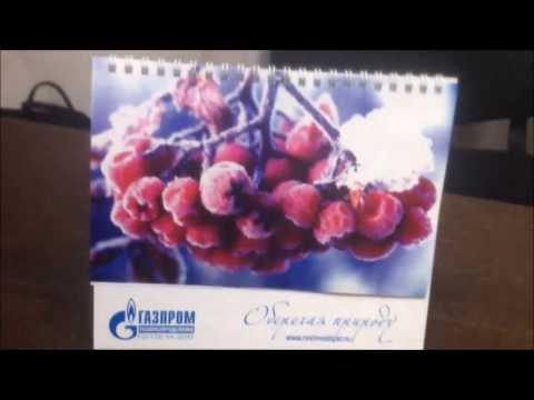 Календари домики