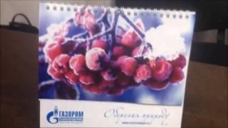Календари домики(печать и сборка календарей (квартальные календари, календари-домики, настольные и настенные календари,..., 2016-11-29T15:05:44.000Z)