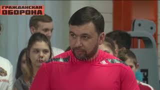 Как Захарченко земляков кинул, а Пушилин на место главы