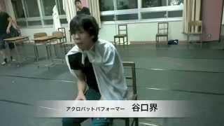 演出家小池博史による宮沢賢治作品舞台化の最終章となる本作には、能楽...