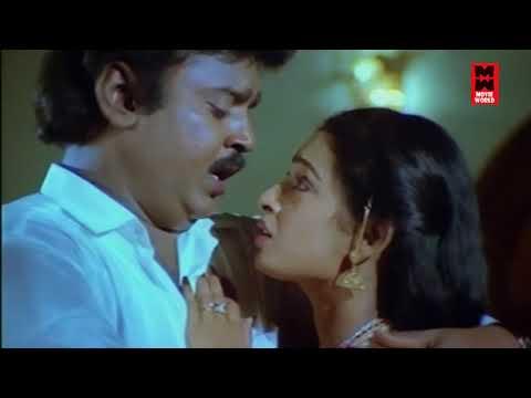 தென்றலுக்கு தாய் வீடு # Thendralukku Thai Veedu # Rajanadai # Tamil Songs # Vijayakanth,Seetha