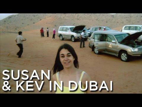 2007-07-10 'Susan & Kev In Dubai'...