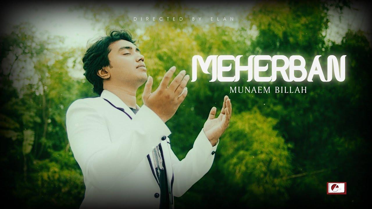 Meherbanᴴᴰ | Munaem Billah