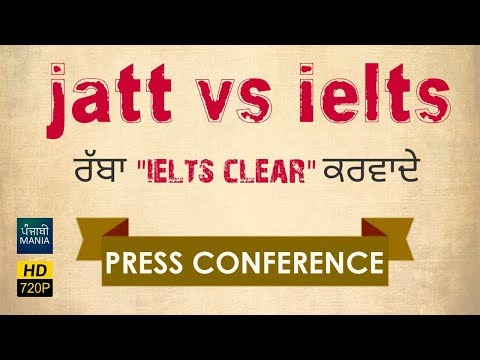 Jatt vs IELTS | Full New Punjabi Movie...
